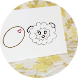 Olive Ewe Embroidery Pattern